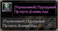 2014April22 17-42-16