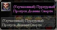 2014April22 18-33-17