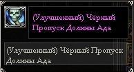 2014April22 20-27-42