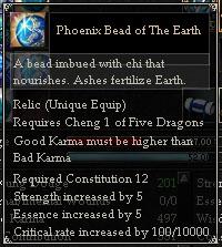 Phoenix Bead of The Earth