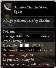 Superior Shaolin Moon Spade