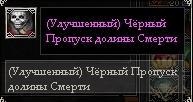 2014April22 18-33-14