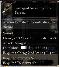 Damaged Smashing Cloud Sword