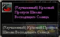 2014April22 18-32-48
