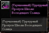 2014April22 18-32-43