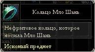 73уквам