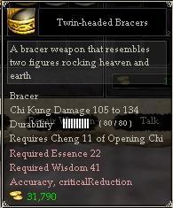 Twin-headed Bracers