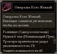Fkx59O-rRqE