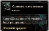 E8e66255eb99