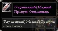 2014April22 17-23-56