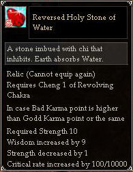 Reversed Holy Stone of Water