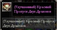 2014April22 18-33-10