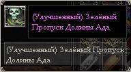 2014April22 17-42-18