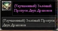 2014April22 18-33-12