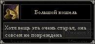 YogdaTwPvSc