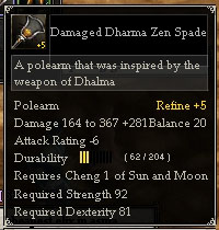 Damaged Dharma Zen Spade
