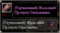 2014April22 17-23-58