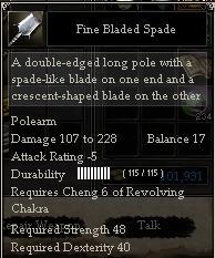 Fine Bladed Spade
