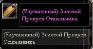 2014April22 17-24-01