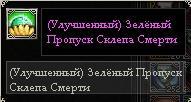 2014April22 18-33-06