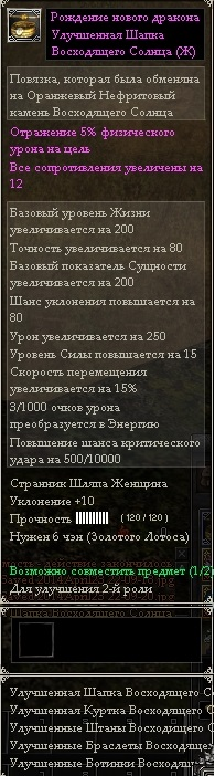2014April23 22-09-38