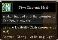Level 6 DEX