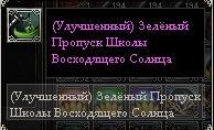 2014April22 20-27-04