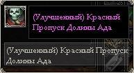 2014April22 17-42-20
