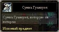 0bb596d80695