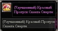 2014April22 17-40-27
