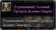 2014April22 18-33-16