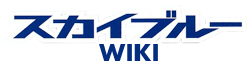 File:Sky Blue Wiki-wordmark.png