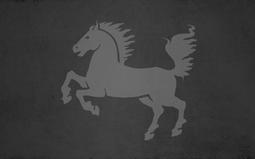 Khaegan Banner