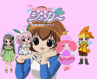 A Little Snow Fairy Sugar Wuranna of Fairy Music Movie Poster