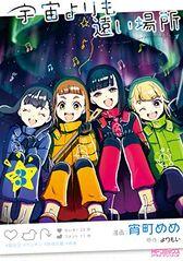 Manga V3