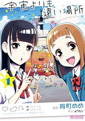 Manga V1
