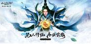 Han Li 2