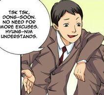 Hyung-Nim