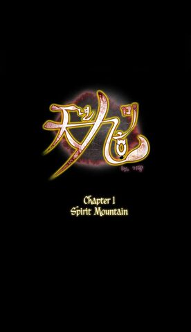 File:Chapter 1 - Spirit Mountain.jpg