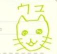 Citron Doodle