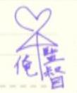 Masumi Doodle
