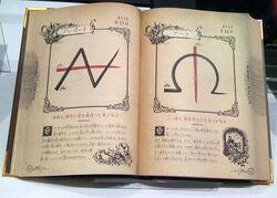 Spellbook ninokuni 003