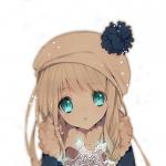 Yueru