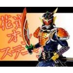 Zaiaku666's avatar