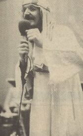 Jean Paul Driekoningenfeest 1974 De Voorpost 18011974