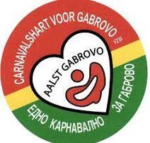 Carnavalshart gabrovo2