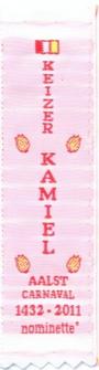 Nominette Kamiel