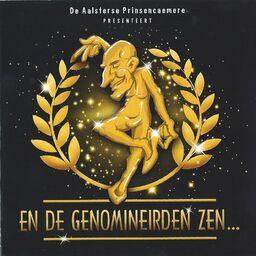CD Prinsencaemere 2018 (1)