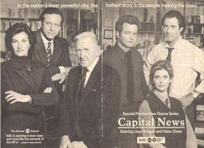 Capital News