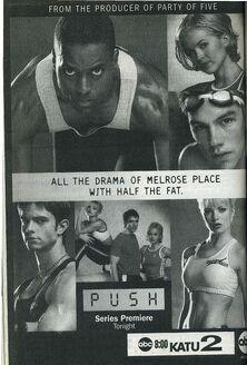 Pushtvshow